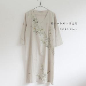 201509mamizu-710x710